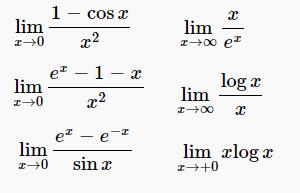 ロピタルの定理で極限を求めたら簡単だった事がわかる例題